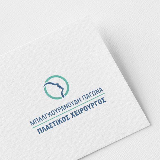 Σχεδιασμός Λογοτύπου για τη Πλαστικό Χειρουργό Παγώνα Μπαλγκουρανούδη στη Λάρισα.