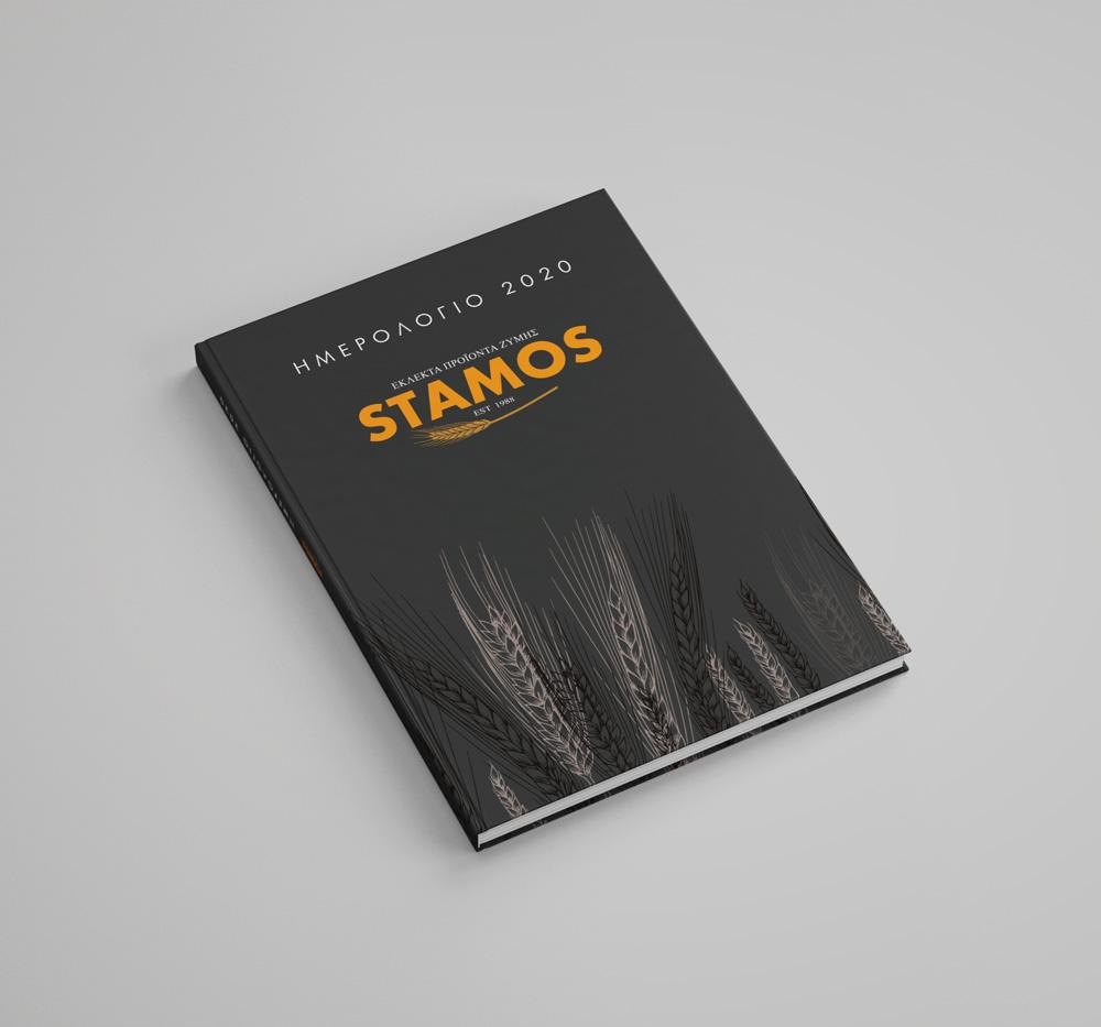 Σχεδιασμός ημερολογίου για την εταιρεία Ζύμη Στάμος στο Βόλο.