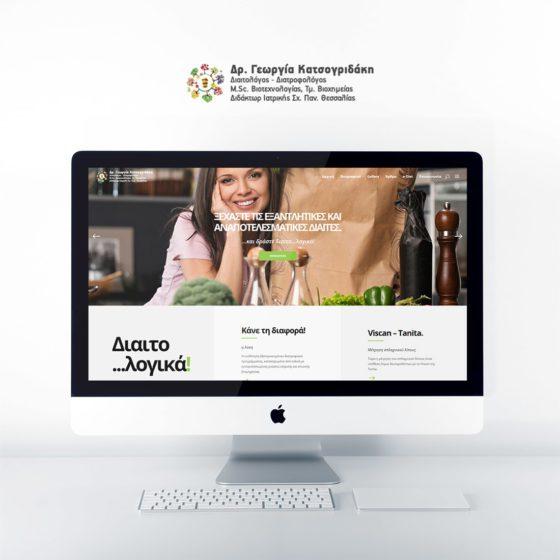 Κατασκευή Ιστοσελίδας για τη Διαιτολόγο-Διατροφολόγο Γεωργία Κατσογριδάκη στη Λάρισα.