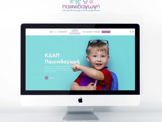 Κατασκευή ιστοσελίδας για το ΚΔΑΠ Παιχνιδαγωγή στην Ελασσόνα.