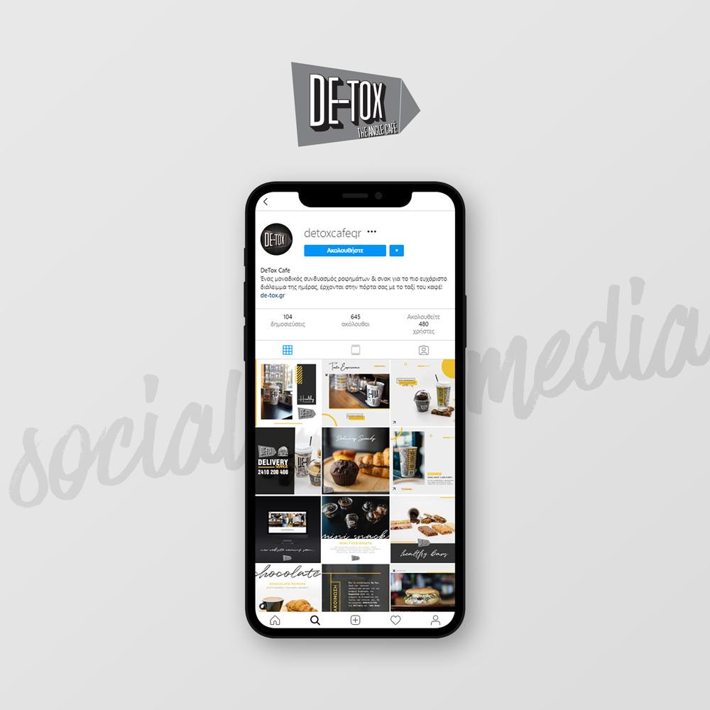 Διαχείριση Social Media για την Αλυσίδα καφέ De-Tox the Angle Cafe στη Λάρισα.