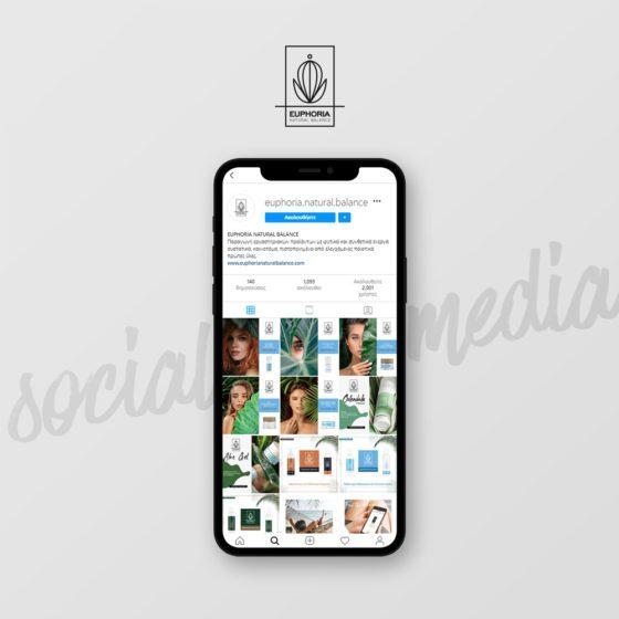 Διαχείριση Social Media για τα φυτικά καλλυντικά Euphoria Natural Balance