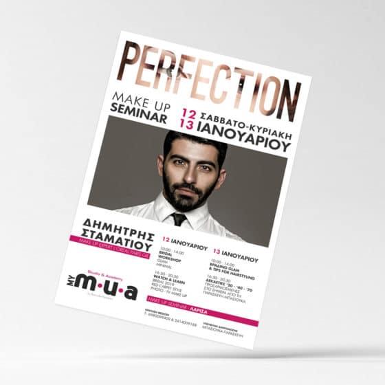 Σχεδιασμός Αφίσας MY m.u.a. by Basiouka Paraskevi