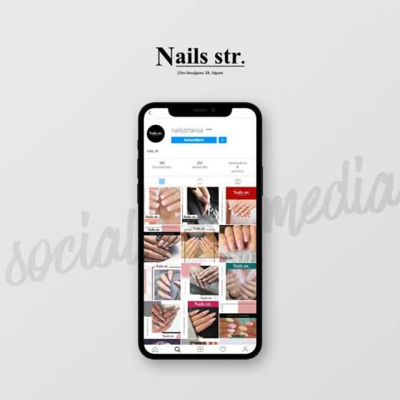 Διαχείριση Social Media Nails Str.